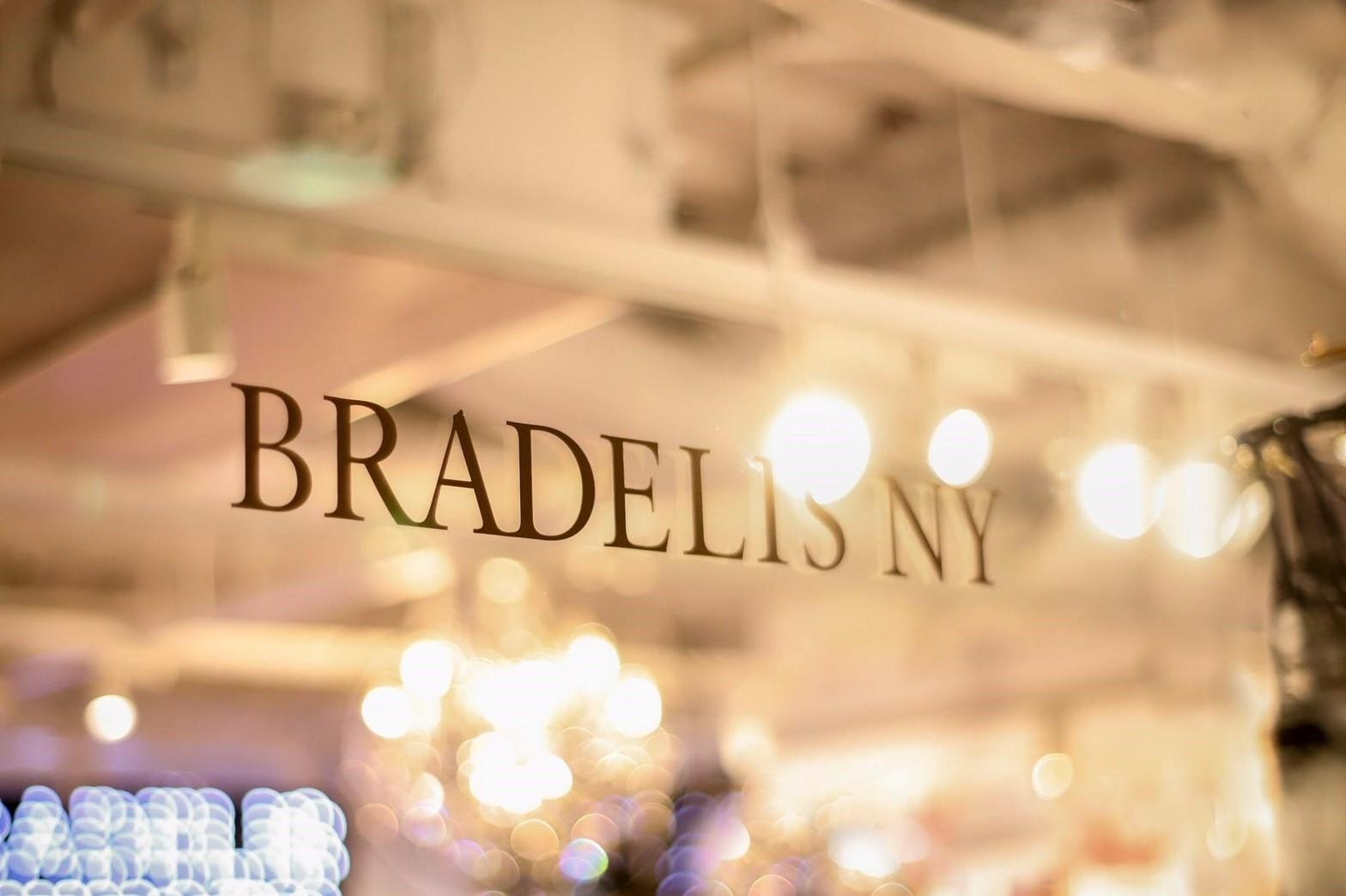 BRADELIS NY 表参道 : RECEPTION